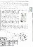 東京の産業と雇用就業2008-2