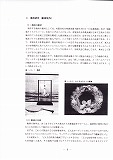 2009若手商人研究会報告書-2