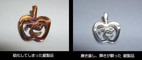 STEP9:銀製の磨き直し