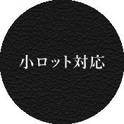 東京銀器 シルバーウエア オーダーメイド