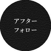 東京銀器 伝統工芸 金銀器