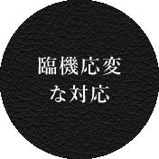 東京銀器 コーポレートギフト